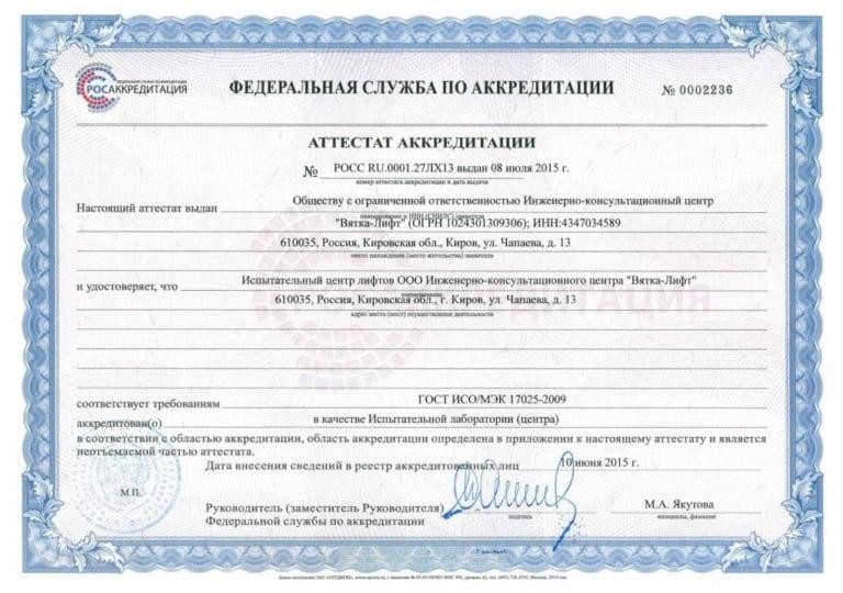 Кодекс Республики Казахстан об административных